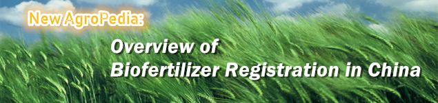 Biofertilizer Registration